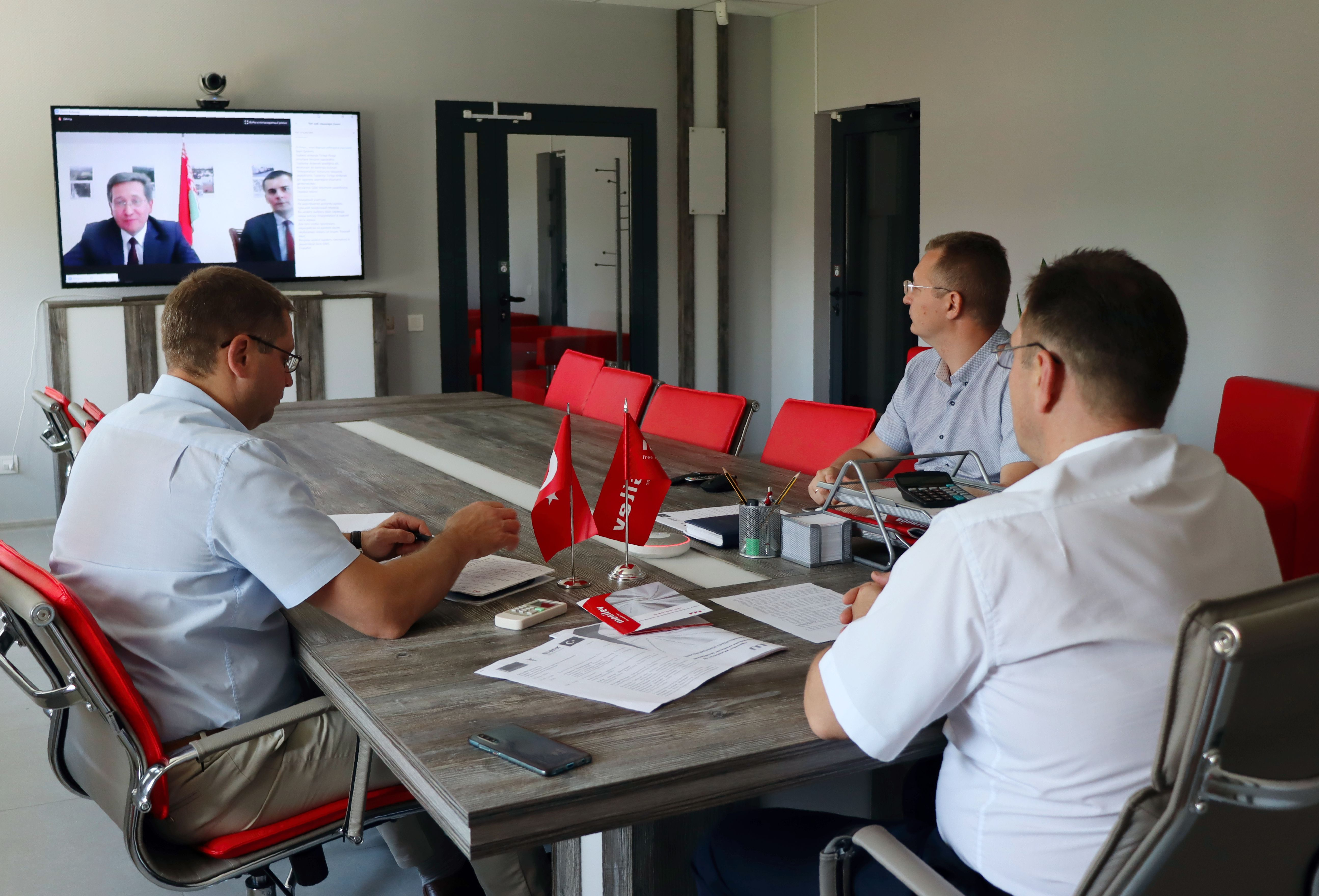 "Online meeting ""Turkey – Belarus: the prospects of trade, economic and business cooperation development"""