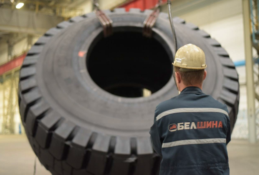 Setting up manufacture of full steel-cord radial tyres with a rim diameter 25-29 inches